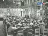 Запечатлённое время. Эльдар Рязанов - Твои книжки (1953)