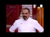 Адская кухня 2 сезон 9 Выпуск - Россия - 14.03 (2013)