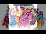 «Литл Пони» под музыку Милая пони - Дружба - это чудо! - Главная тема. Picrolla
