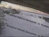 Обнародовано единственное в мире видео падения метеорита в озеро Чебаркуль