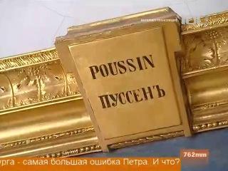 """Спор о возрождение """"Музея нового западного искусства"""" и передачи части коллекции картин из """"Эрмитажа"""" в Моск"""